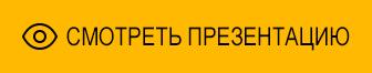 заказать разработку логотип